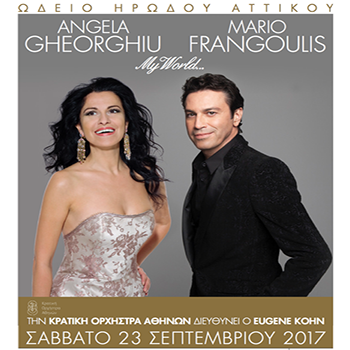 Mario Frangoulis and Angela Gheorghiu at Herod Atticus Odeon